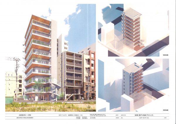 複合飲食ビル(仮称)「AMZA」 2021年5月竣工予定 新規事業者募集中!残り2フロアです。